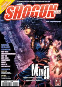 Couverture du premier numéro de Shogun Mag, Humanoïdes associés, octobre 2006.