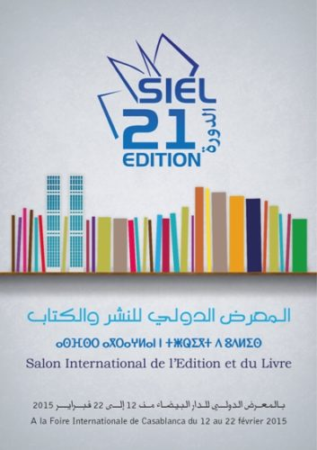 Affiche pour la 21e édition du Salon international de l'édition et du livre de Casablanca, février 2015.
