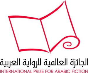 Logo du Prix international pour la fiction arabe