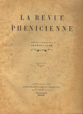 Couverture d'un numéro de la Revue phénicienne, juillet 1919.